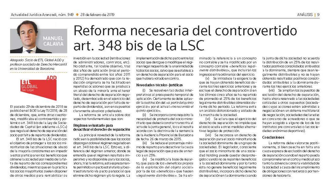 Reforma necesaria del controvertido art. 348 bis de la LSC